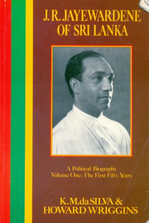 J. R. Jayewardene of Sri Lanka Vol. I : 1906- 1956