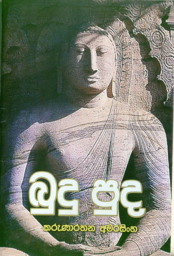 buddhism-volume-two