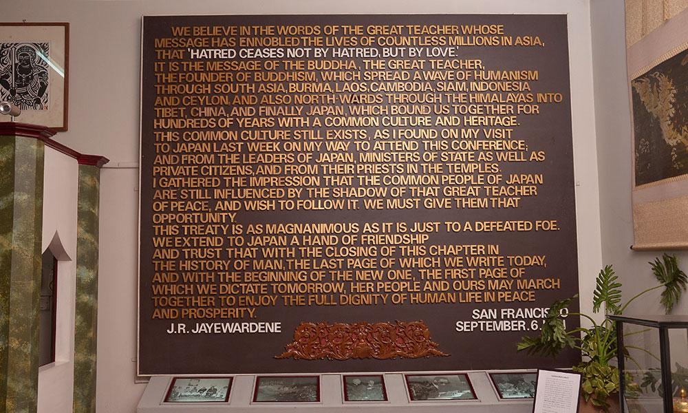 JR-Jayawardena-Jananese-Museum-Iamge-1