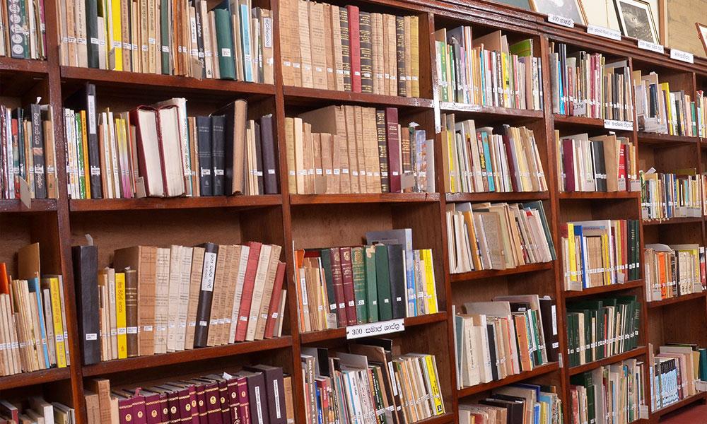 Library-Iamge-1